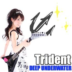 Trident(トライデント)