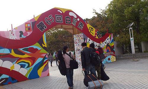 【動画】学園祭いってきました!大阪府立大学 白鷺祭(第65回)